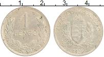 Изображение Монеты Венгрия 1 пенго 1939 Серебро XF