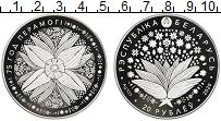 Изображение Монеты Беларусь 20 рублей 2020 Серебро Proof