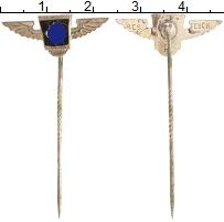 Изображение Монеты Третий Рейх Значок 0 Бронза XF Членский значок