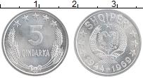 Изображение Монеты Албания 5 киндарка 1969 Алюминий UNC 25 лет освобождения