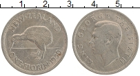 Изображение Монеты Новая Зеландия 1 флорин 1950 Медно-никель XF Георг VI