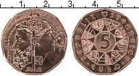 Продать Монеты Австрия 5 евро 2021 Медь