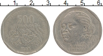 Изображение Монеты Центральная Африка 500 франков 1988 Медно-никель VF