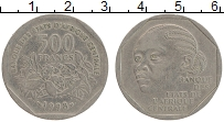 Изображение Монеты Центральная Африка 500 франков 1998 Медно-никель VF