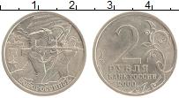 Изображение Монеты Россия 2 рубля 2000 Медно-никель XF Город-герой Новоросс