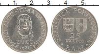 Изображение Монеты Мадейра 25 эскудо 1981 Медно-никель UNC-