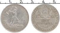 Изображение Монеты СССР 1 полтинник 1924 Серебро VF ТР