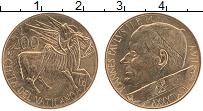 Изображение Монеты Ватикан 200 лир 1985 Латунь UNC Иоанн Павел II
