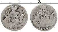 Изображение Монеты 1741 – 1761 Елизавета Петровна 5 копеек 1758 Серебро VF СПБ