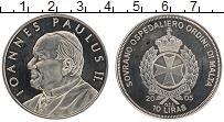 Изображение Монеты Мальтийский орден 10 лир 2005 Медно-никель UNC Иоанн Павел II