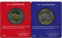 Изображение Подарочные монеты Турция Набор 2005 года 2005 Биметалл UNC-