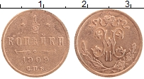 Изображение Монеты 1894 – 1917 Николай II 1/2 копейки 1909 Медь VF СПБ