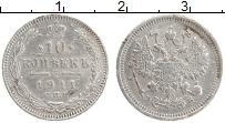 Изображение Монеты 1894 – 1917 Николай II 10 копеек 1911 Серебро VF СПБ-ЭБ