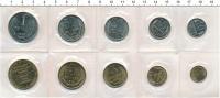 Изображение Подарочные монеты СССР Набор 1974 года 1974  UNC