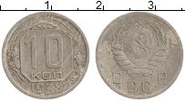 Изображение Монеты СССР 10 копеек 1938 Медно-никель XF Герб