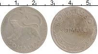 Изображение Монеты Сомали 1 сомало 1950 Медно-никель VF Лев