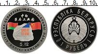 Изображение Монеты Беларусь 1 рубль 2020 Медно-никель Proof Китайско-Белорусский