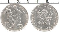 Изображение Монеты Чехословакия 10 крон 1955 Серебро UNC- 10 лет освобождения