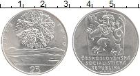 Изображение Монеты Чехословакия 25 крон 1970 Серебро UNC- 25 лет освобождения