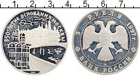 Изображение Монеты Россия 3 рубля 1997 Серебро Proof- 850 лет Основания Мо