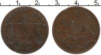 Изображение Монеты Индия 1/4 анны 1833 Медь VF Герб