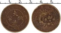 Изображение Монеты Китай 10 кеш 1906 Медь XF Провинция Кианг-Нан