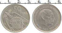 Изображение Монеты Испания 50 песет 1957 Медно-никель XF Франциско Франко