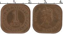 Изображение Монеты Малайя 1 цент 1957 Бронза XF Елизавета II.