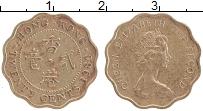 Изображение Монеты Гонконг 20 центов 1980 Латунь XF Никель-латунь. Елиза