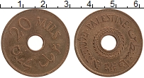Изображение Монеты Палестина 20 милс 1942 Бронза XF Британский мандат