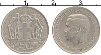 Изображение Монеты Греция 50 лепт 1970 Медно-никель XF Константин