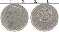 Изображение Монеты Марокко 1 дирхам 1965 Медно-никель XF Хасан II