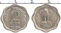 Изображение Монеты Индия 2 пайса 1964 Медно-никель UNC-