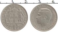 Изображение Монеты Греция 1 драхма 1967 Медно-никель XF Константин II