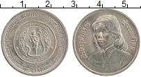 Изображение Монеты Таиланд 2 бата 1979 Медно-никель UNC- Выпускной принцессы