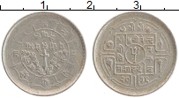 Изображение Монеты Непал 25 центов 1979 Медно-никель XF