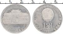 Изображение Монеты Северная Корея 1 вон 1987 Алюминий XF Народный дворец учеб