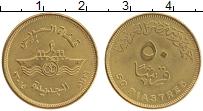 Изображение Монеты Египет 50 пиастров 2015 Латунь UNC Обновление Суэцкого