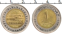Изображение Монеты Египет 1 фунт 2019 Биметалл UNC Новая Асьютская плот