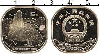 Изображение Мелочь Китай 5 юаней 2020 Латунь UNC Всемирное наследние