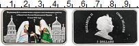 Изображение Монеты Острова Кука 5 долларов 2008 Серебро Proof- Цифровая печать. Ели