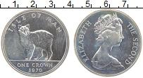 Изображение Монеты Остров Мэн 1 крона 1970 Серебро UNC Елизавета II.