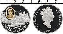 Изображение Монеты Канада 20 долларов 1991 Серебро Proof Елизавета II.