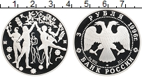 Изображение Монеты Россия 3 рубля 1996 Серебро Proof Щелкунчик