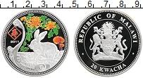 Изображение Монеты Малави 20 квач 2011 Серебро Proof Цифровая печать. Год