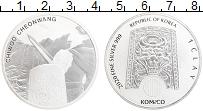 Изображение Монеты Южная Корея 1 клэй 2020 Серебро UNC Чи Ю