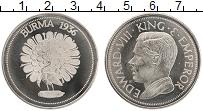 Изображение Монеты Бирма 1 крона 1936 Медно-никель UNC UNUSUAL. Эдуард VIII