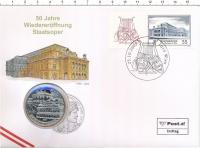 Изображение Подарочные монеты Австрия 10 евро 2005 Серебро UNC 50 лет восстановлени