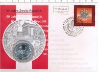 Изображение Подарочные монеты Австрия 10 евро 2005 Серебро UNC