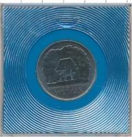 Изображение Подарочные монеты ГДР 5 марок 1982 Медно-никель UNC